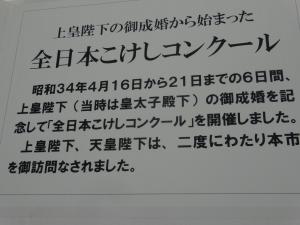Dsc06467